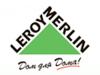 LEROY MERLIN ЛЕРУА МЕРЛЕН магазин Омск