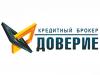 ДОВЕРИЕ, кредитный брокер Омск