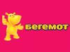 БЕГЕМОТ магазин Омск