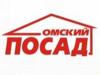 ОМСКИЙ ПОСАД супермаркет Омск