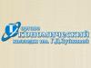 Торгово-Экономический Колледж им. Г. Д. Зуйковой Омск