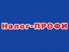 НАЛОГ-ПРОФИ, сеть консультационных пунктов Омск